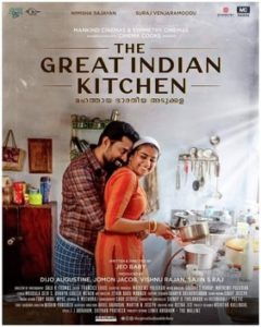 The Great Indian Kitchen Subtitle | English SRT