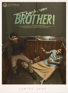 Thank You Brother! Subtitle | English SRT